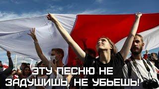 Ударное видео революции в Беларуси, Украине и России