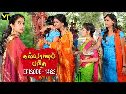 KalyanaParisu 2 - Tamil Serial | கல்யாணபரிசு | Episode 1483 | 19 January 2019 | Sun TV Serial