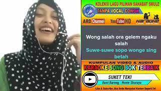Gambar cover Suket Teki Karaoke feat Tanpa Vocal Cowok Duet Bareng Novie Shoraya