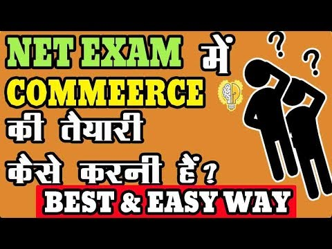 NET Commerce...Complete Information| Syllabus| Tips| Brief Explanation| Important Topics #ABGuruji