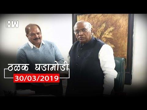 Pune Loksabha Constituency|  पुण्यातून  काँग्रेसकडून प्रवीण गायकवाडांचं नाव चर्चेत !