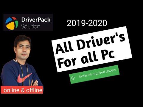 #Driverpack Solution Online And Offline || Computer Laptop Driver Installer Offline