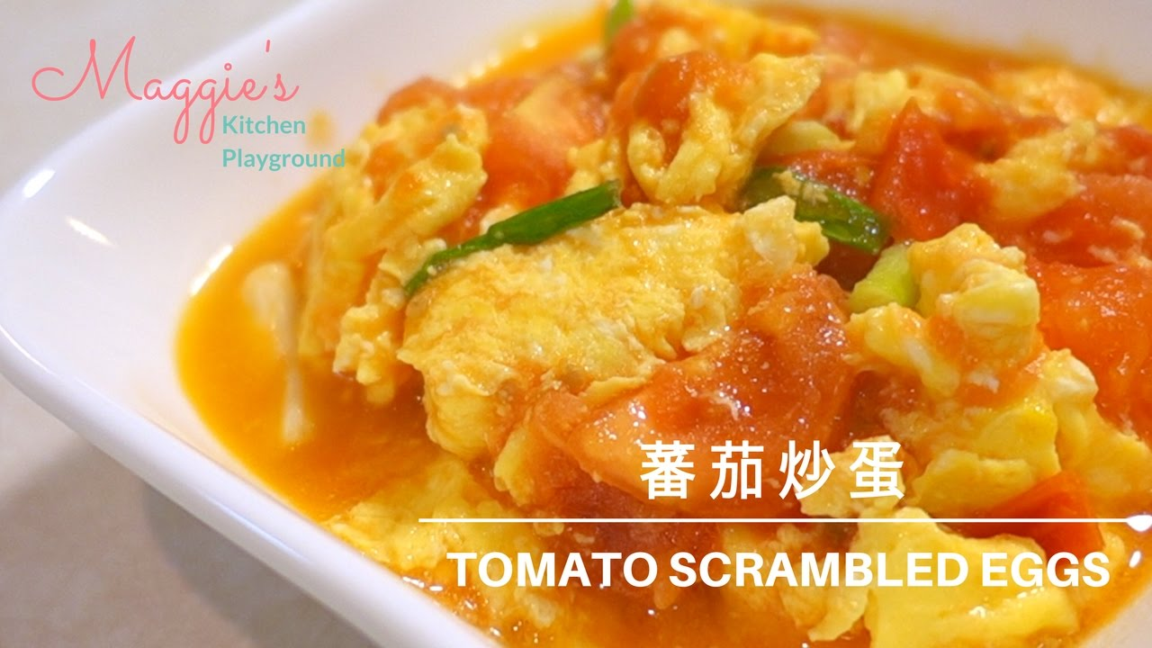 [Eng Sub] 無番茄醬的番茄炒蛋 Tomato Scrambled Eggs - YouTube