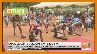 Kituo cha kukuza vipaji chazinduliwa Kaunti ya Siaya