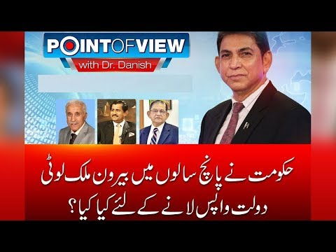Tax amnesty scheme effects | Point of View | 10 April 2018 | 24 News HD