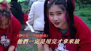 GOF最火特別企劃【預告片】 記得訂閱GOF官方頻道