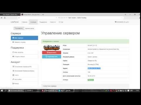 Бесплатный хостинг на сервера unturned мультизагрузка хостинг картинок