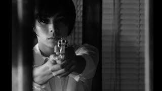 村上虹郎、破滅に向かう姿に色気が滲み出る/映画『銃』予告編 村上虹郎 検索動画 6