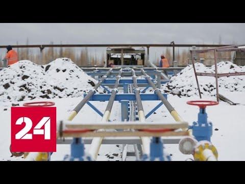 Смотреть Сила Сибири. Специальный репортаж Артура Ходырева - Россия 24 онлайн
