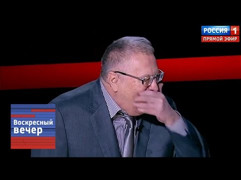 Владимир Жириновский 'порвал