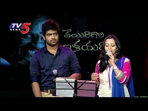 Andalalo Aho Mahodayam Song By Revanth And Malavika | Veyi Ragala Ilayaraja : TV5 News