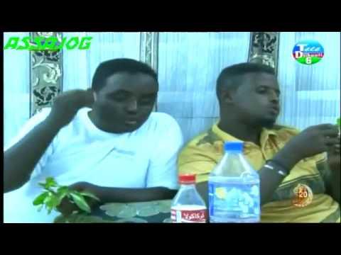Djibouti: Telefilm Ramadan Afar Suite