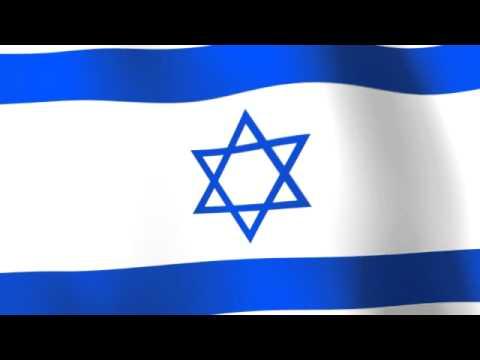Flag of Israel - דגל ישראל