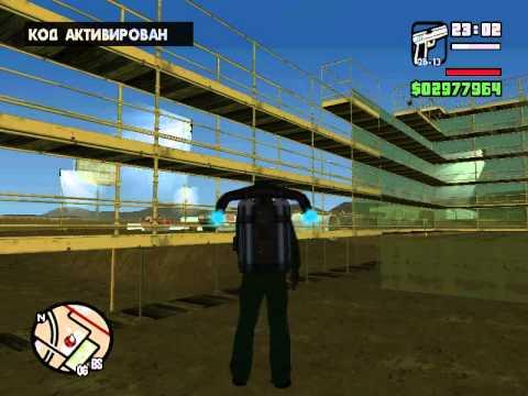 ГДЕ НАЙТИ МИНИГАН В GTA San Andreas!!!
