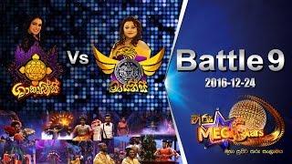 Hiru MegaStars Battle 9 Shakyans Vs Mayans | 2016-12-24