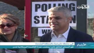 فوز المسلم (صادق خان) بمنصب عمدة لندن