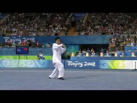 Wushu: China. Beijing. Olympic Games-2008. Taijiquan from Wu Yanan. [gunfuvideo]
