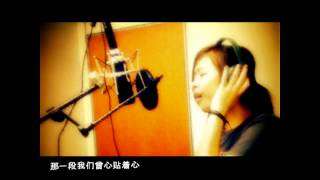 Fish Leong 梁静茹-可惜不是你Ke Xi Bu Shi Ni (Cover by Wenx) Mp3