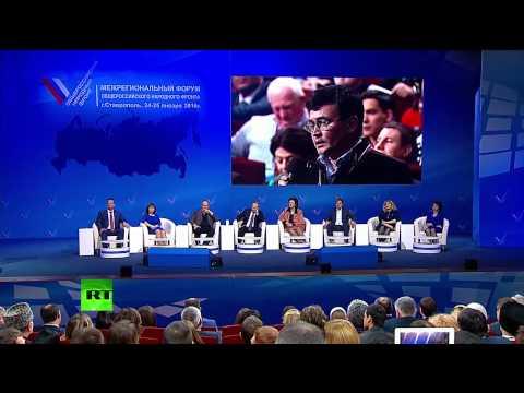 Владимир Путин принимает участие в форуме ОНФ в Ставрополе