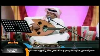 راشد الماجد خلاص من حبكم يا زين عزلنا flv