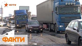 Соблюдение технологии - лишнее: ямочный ремонт по-украински