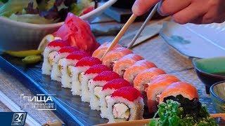 Пища для размышления | Суши, роллы, сашими: опасна ли эта еда?