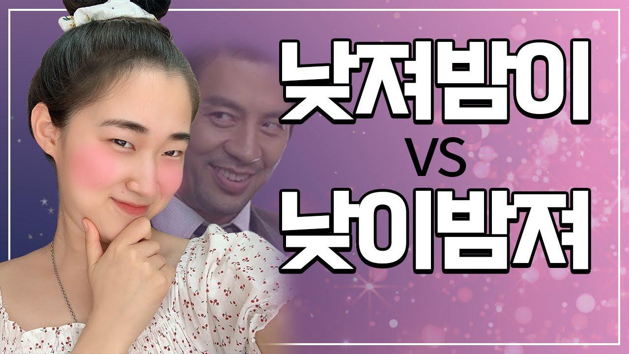 """서울대생의 """"성적""""취향은 A+ 입니다 (feat. 밸런스게임)"""