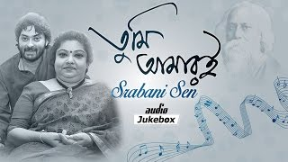 Tumi Amari - Srabani Sen Hits - Popular Bangla Songs