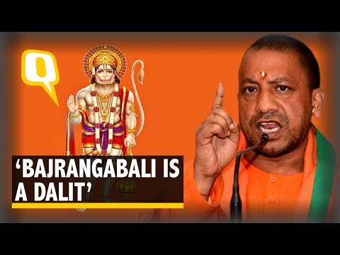 Chief Minister Yogi Adityanath Slapped with Legal Notice for Calling Hanuman 'Dalit' | The Quint