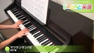 使用した楽譜はコチラ http://www.print-gakufu.com/score/detail/28229...