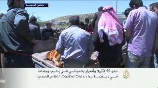 غارات النظام توقع نحو 50 قتيلا في إدلب وريفها
