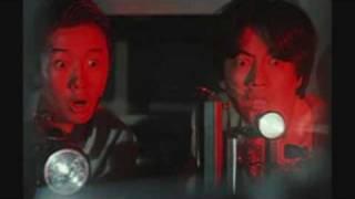 Shinya Tsukamoto Hiruko The Goblin 1991(Yôkai hantâ: Hiruko)