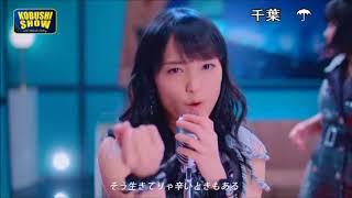 関東地方の天気予報です 曲:明日テンキになあれ 歌:こぶしファクトリー.