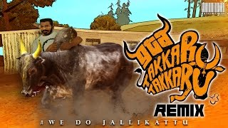 Grand Theft Auto - San Andreas - Takkaru Takkaru Song Remix