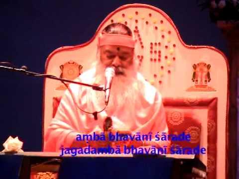 Amba Bhavani Sri Ganapathy Sachchidananda Swamiji