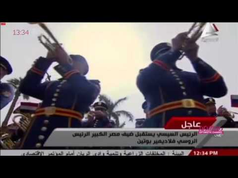 Egyptian Military Band Attempts to Play Russian National Anthem