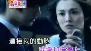 Dong Mai 動脈 (artery) Eng Sub - 飛輪海fahrenheit