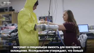 Защитный костюм поможет бороться с вирусом Эбола