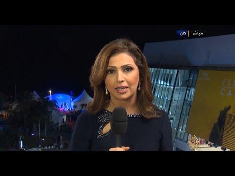 إيمان عياد في مهرجان كان.. السعفة الذهبية لفيلم بريطاني  HD