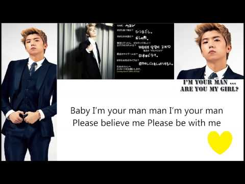 2pm I'm your man (lyrics)