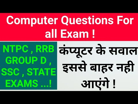 RRB ALP CBT 2 IT LITERACY QUESTIONS
