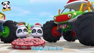 【聖誕節????】怪獸卡車愛吃糖,聖誕節發禮物囉!+更多合集   兒童卡通動畫   幼兒音樂歌曲   兒歌   童謠   動畫片   卡通片   寶寶巴士   奇奇   妙妙