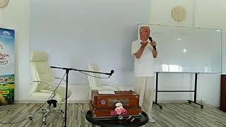 Александр Хакимов   2018 06 07, Бушети, Фестиваль Фейерверк уроков жизни, Прощение