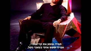 Puff Daddy (feat. Mario Winans) - My Best Friend  •  מתורגם
