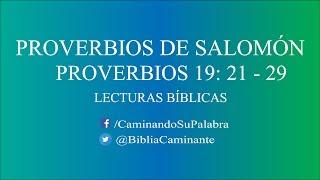 видео Frases De Sabiduría смотреть онлайн