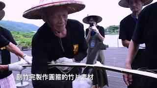 2018頭城搶孤傳習活動-綜合篇影片縮圖