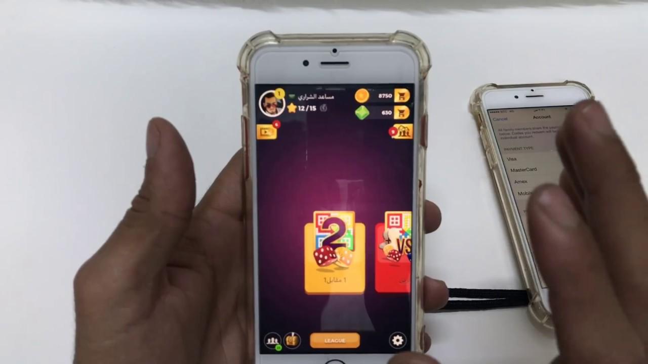 طريقة الشراء من داخل التطبيقات للايفون عن طريق فيزا او ماستر كارد او رصيد الجوال او بطاقة ايتونز Youtube