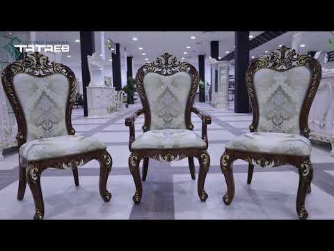 Мебель в Грозном | Татаев #Прогресс