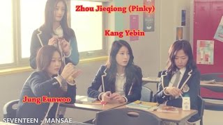 Produce 101 - Trainees in Music Videos