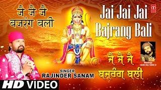 Jai Jai Jai Bajrangbali I Hanuman Bhajan I HD VIDEO I Full HD Video Song I T-Series Bhakti Sagar